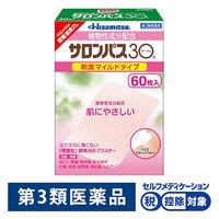 【第3類医薬品】サロンパス30 60枚 久光製薬