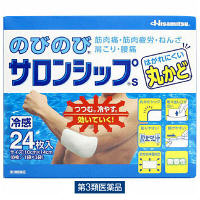 【第3類医薬品】のびのびサロンシップS 24枚 久光製薬