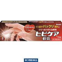 【第3類医薬品】ヒビケア軟膏 15g 池田模範堂