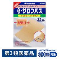 【第3類医薬品】ら・サロンパス 32枚 久光製薬
