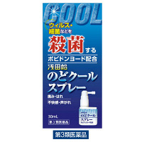 浅田飴のどクールスプレー 30ml