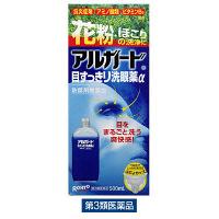 アルガード目すっきり洗眼薬α500ml