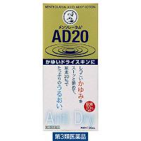 【第3類医薬品】メンソレータムADプレミア乳液20 120ml ロート製薬