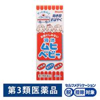 池田模範堂 液体ムヒベビー 40ml