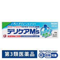 【第3類医薬品】デリケアM's(エムズ) 15g 池田模範堂