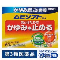 【第3類医薬品】ムヒソフトGX 60g 池田模範堂