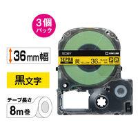 キングジム テプラ PROテープ エコロジーパック 36mm 黄ラベル(黒文字) 1箱(3個入) SC36Y-3P