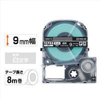 キングジム テプラ PROテープ 9mm マットラベル 透明ラベル(白文字) 1個 SB9TS