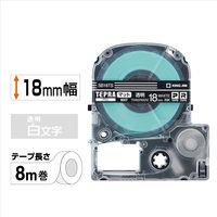 キングジム テプラ PROテープ 18mm マットラベル 透明ラベル(白文字) 1個 SB18TS