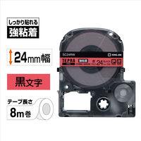 キングジム テプラ PROテープ 強粘着 24mm 赤ラベル(黒文字) 1個 SC24RW