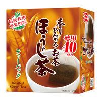 伊藤園 香りひろがるお茶 ほうじ茶ティーバッグ 1.8g×40P 1箱