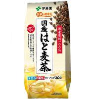 【水出し可】伊藤園 国産はと麦茶ティーバッグ 1袋(30バッグ入)