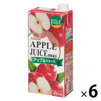 アップルジュース 1L 1箱(6本入)