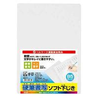 クツワ 硬筆書写用ソフト下敷き 透明 B5 VS013 1枚