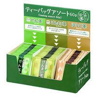 大井川茶園 ティーバッグアソート 1箱(60バッグ入)