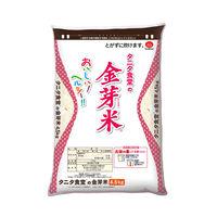国内産タニタ食堂の金芽米4.5kg