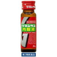 【第3類医薬品】グロンサン内服液 20ml ライオン