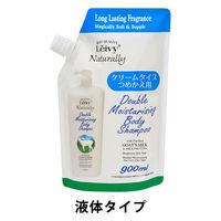 アクシス レイヴィーボディシャンプー ゴートミルク 詰め替え用 パウダリーなやさしい香り 900mL アクシス