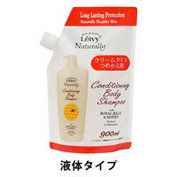 アクシス レイヴィーボディシャンプー ローヤルゼリー&ハチミツ 詰め替え用 すっきりフローラルの香り 900mL アクシス