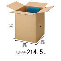 大型ダンボール ダブルフルート 329.7L 幅655×奥行655×高さ835mm 1梱包(5枚入)