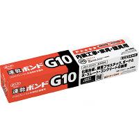 【ゴム系接着剤】コニシ  速乾ボンドG10 170ml