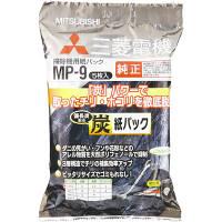 三菱電機 純正 掃除機紙パック MP-9 5枚入×3袋
