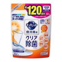 食洗機用キュキュットクエン酸オレンジ詰替