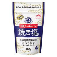 瀬戸のほんじお 焼き塩 200g 1袋