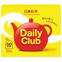 日東紅茶 デイリークラブ 1箱(50バッグ入)