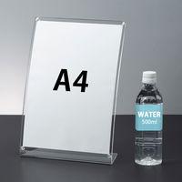 アクリル製 片面用サインホルダー(スタンドフレーム) マグネット式カード立て A4 1個 アスクル