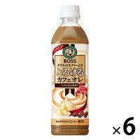 【ボトルコーヒー】サントリー ボス(BOSS) とろけるカフェオレ 500ml 1セット(6本)