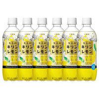 大人のキリンレモン 500ml 6本