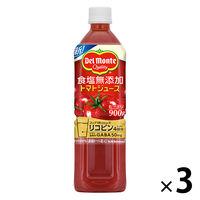 無塩デルモンテトマトジュース900g3本
