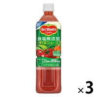 野菜ジュース食塩無添加 900ml