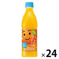 なっちゃんオレンジ 425ml 24本