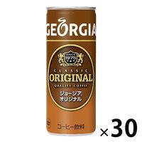 ジョージアオリジナル 250gx30缶
