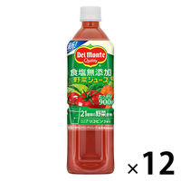 デルモンテ 野菜ジュース食塩無添加
