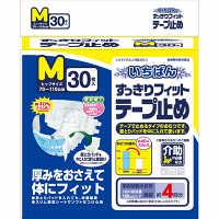 いちばん すっきりフィット テープ止め M 1パック (30枚入) カミ商事