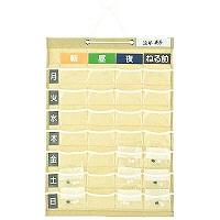 カナッペ おくすり整理カレンダー マチ付き浅型タイプ 1枚