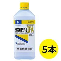 消毒用エタノールIPA 500mL 1セット(5本) 健栄製薬