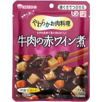 WAKODO 牛肉の赤ワイン煮 HA46