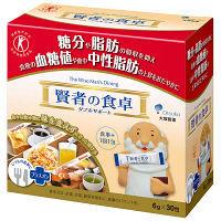 【トクホ・特保】賢者の食卓ダブルサポート 1箱(6g×30包入) 大塚製薬 特定保健用食品