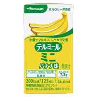 テルモ テルミールミニ バナナ味 1箱(12パック入)