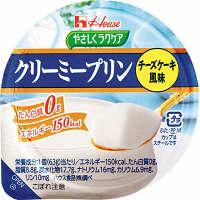 やさしくラクケア  クリーミープリン チーズケーキ風味 084307 1箱(12個入) ハウス食品