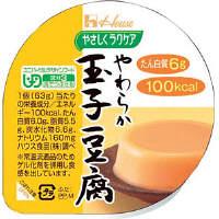 やさしくラクケア  やわらか玉子豆腐 082609 1箱(12個入) ハウス食品