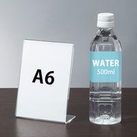 アクリル製サインホルダー 片面用 A6縦