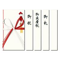 長門屋商店 特撰金封 花結び キ-P901