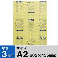プラチナ万年筆 ハレパネ(R) 厚さ3mm A2(605×455mm) AA2-3-680 20枚