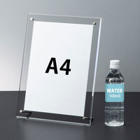 アクリル製 サインホルダー(スタンドフレーム) ビス留めカード立て レジサイン A4 1セット(3個:1個×3) アスクル