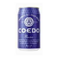 コエドブルワリー 瑠璃 350ml缶 1本
